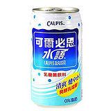 《可爾必思》乳酸菌發酵乳易開罐335mlX24入(任選)