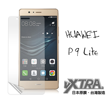 VXTRA  華為 HUAWEI P9 Lite 5.2 吋 高透光亮面耐磨保護貼 保護膜