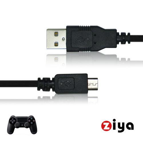 ZIYA [ZIYA] SONY PS4 無線遊戲手把/遙控手把 USB線 超遠距狙擊款 黑色 350cm