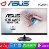 ASUS 華碩 VC279H 27型IPS三介面低藍光不閃屏液晶螢幕