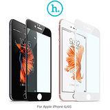hoco Apple iPhone 6/6S 3D曲面滿版抗藍光玻璃貼