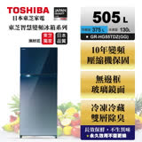 TOSHIBA 東芝505L變頻無邊框玻璃電冰箱 漸層藍 GR-HG55TDZ(GG)