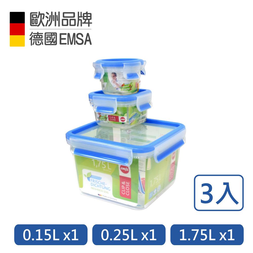 【德國EMSA】專利上蓋無縫3D保鮮盒德國原裝進口-保固30年 PP材質(0.15L+0.25L+1.75L)