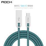 【ROCK】鵝卵石鋅合金Type-C編織傳輸線 正反可插 USB-C接口 編織線