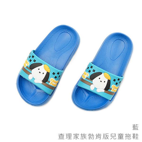 333家居鞋館-查理家族勃肯版兒童拖鞋-藍色