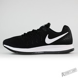 NIKE (男) NIKE AIR ZOOM PEGASUS 33 慢跑鞋 黑白-831352001