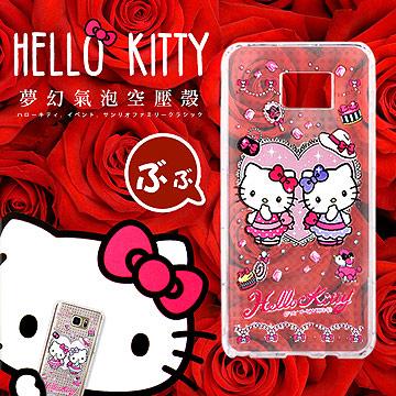 三麗鷗授權正版 Hello Kitty貓 Samsung Galaxy S7 5.1吋 夢幻氣泡空壓防震殼(Twins)