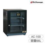 【高強 Dr.Storage】恆濕機種-極省電防潮箱(AC-100)