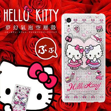 三麗鷗授權正版 Hello Kitty貓 SONY Xperia Z5 夢幻氣泡空壓防震殼(Twins)
