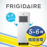 美國富及第Frigidaire 省電型移動空調 5~6坪 (真正冷氣設計) FAC-293KP(福利品)