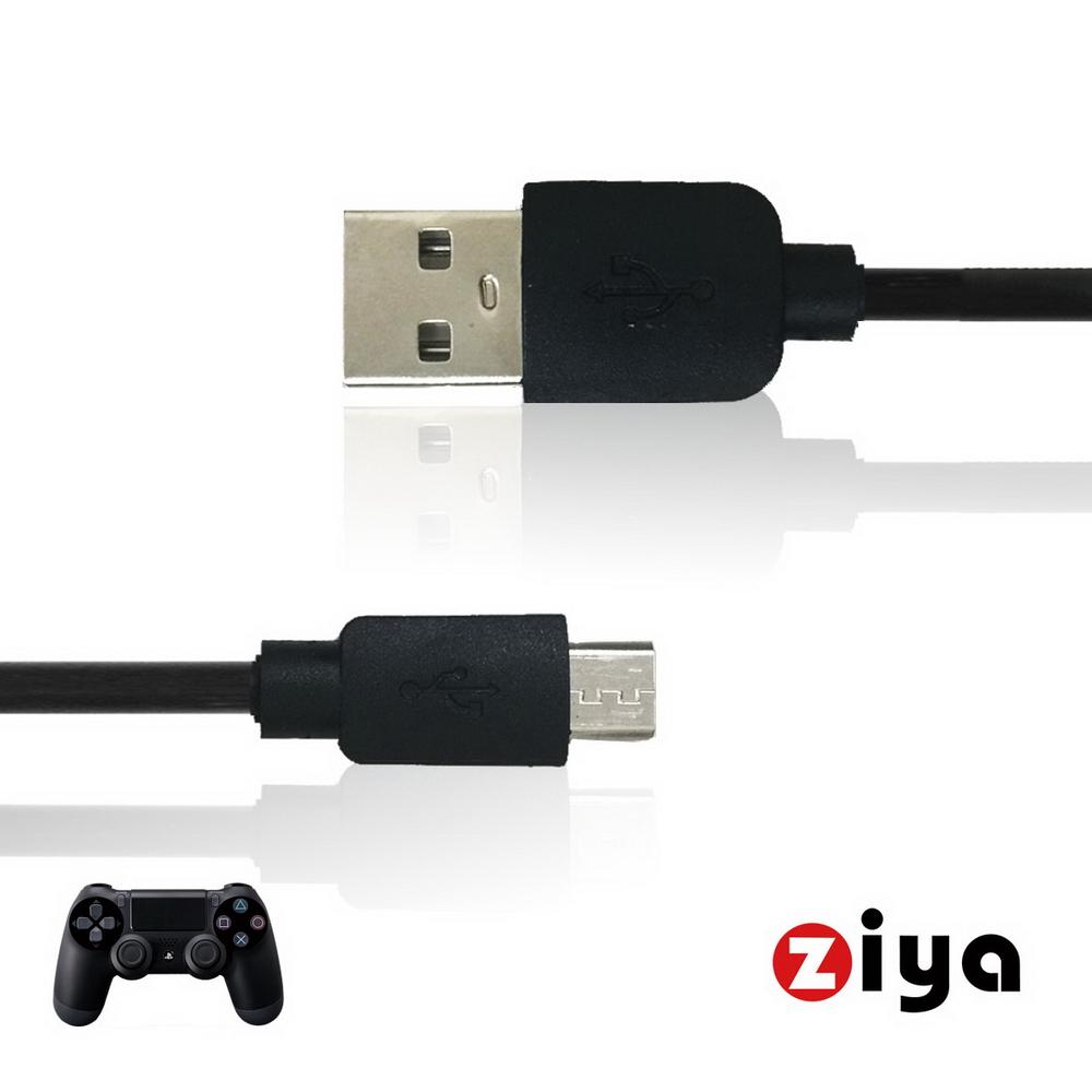[ZIYA] SONY PS4 無線遊戲手把/遙控手把 USB線 短距格鬥款