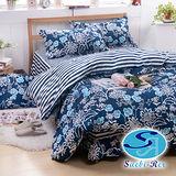 【Saebi-Rer-沁庭雅苑】台灣製活性柔絲絨雙人六件式床罩組