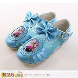 魔法Baby~女童鞋 冰雪奇緣正版女童公主鞋 sa64146