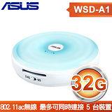 ASUS 華碩 Travelair AC 32G 無線隨身碟 (WSD-A1)