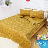 RODERLY-精梳純棉 雙人四件式涼被床包組-真情美麗