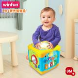 [WinFun] 五合一音樂智慧盒