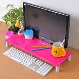 【方陣收納】高質烤漆金屬桌上螢幕架/鍵盤架(粉色)