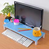 【方陣收納】高質烤漆金屬桌上螢幕架/鍵盤架(藍色)