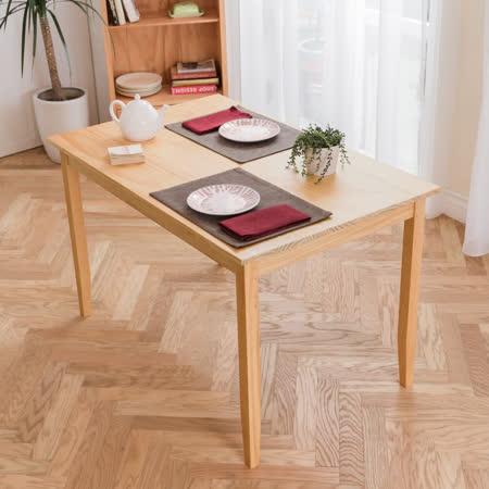 自然行 74x118cm 實木桌/餐桌