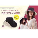 【NIZY】兩用帽(小碎花)