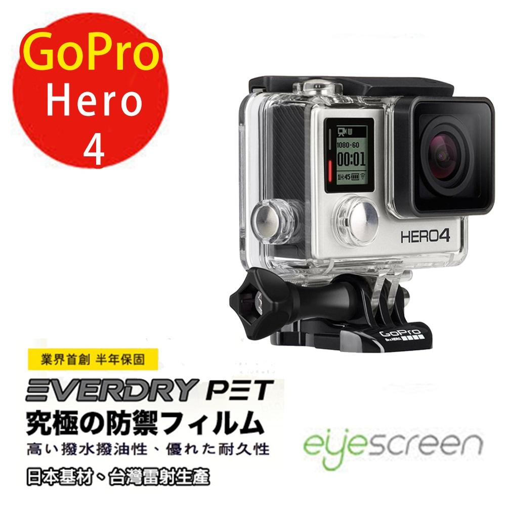 EyeScreen GoPro Hero 4 Everdry PET 螢幕保護貼 (無保固)