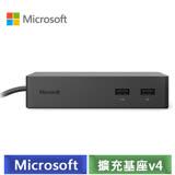 微軟 Microsoft Surface 擴充基座v4