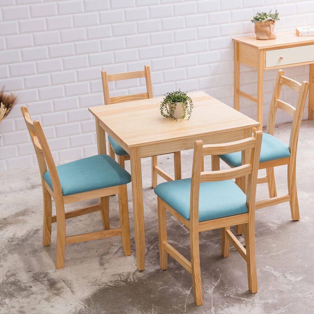 [自然行]- 北歐實木餐桌椅組一桌四椅 74*74公分/原木+湖水藍椅墊
