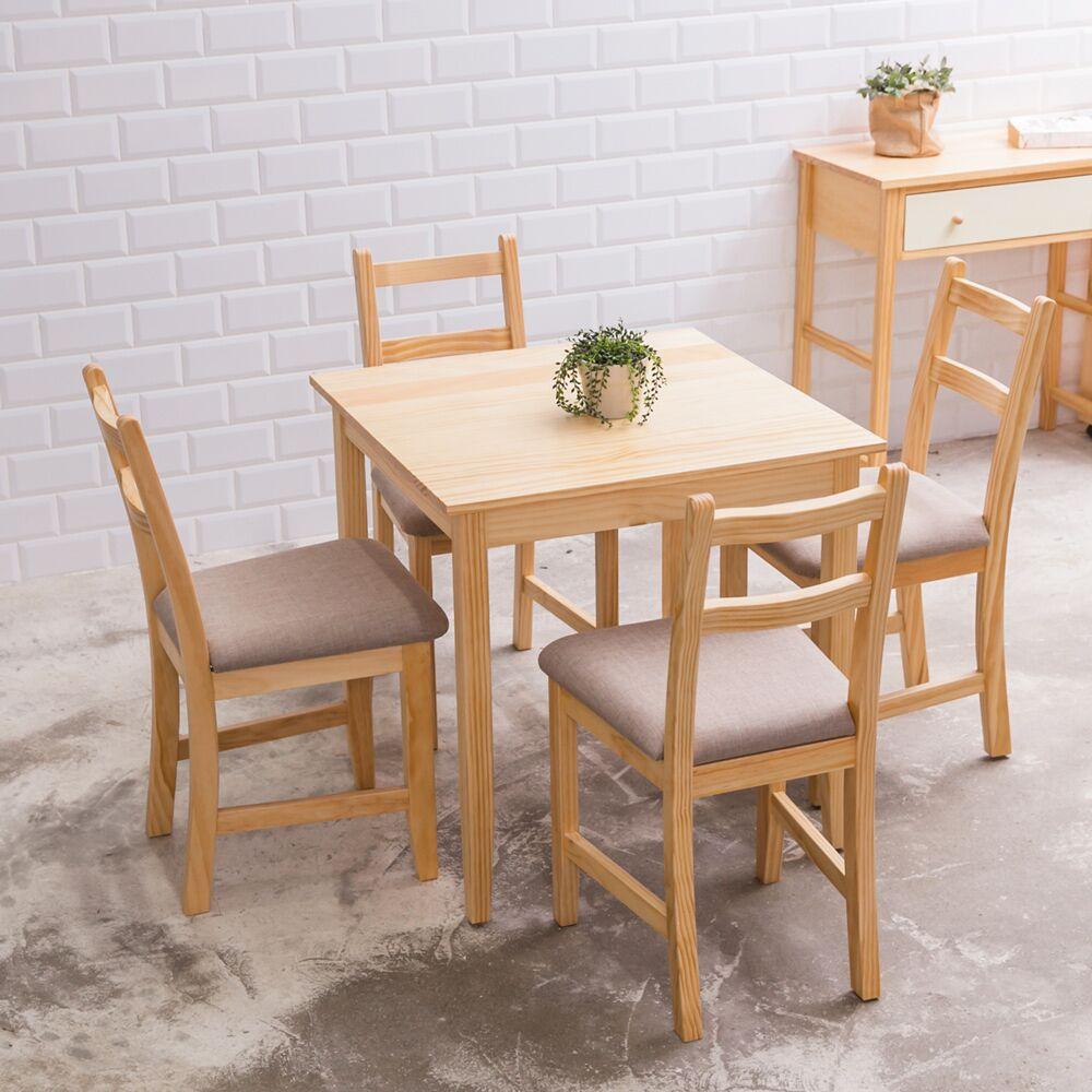 [自然行]- 北歐實木餐桌椅組一桌四椅 74*74公分/原木+淺灰色椅墊