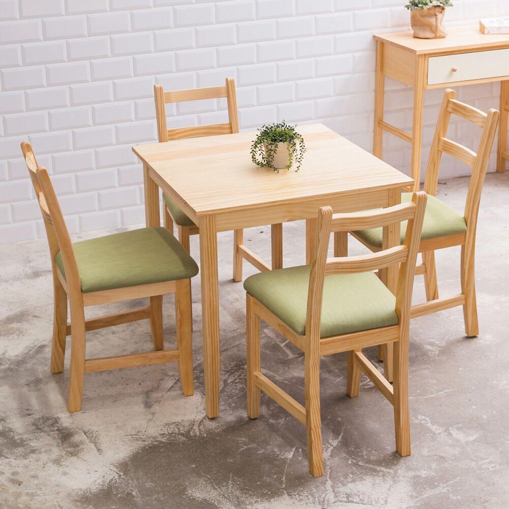 [自然行]- 北歐實木餐桌椅組一桌四椅 74*74公分/原木+抹茶綠椅墊