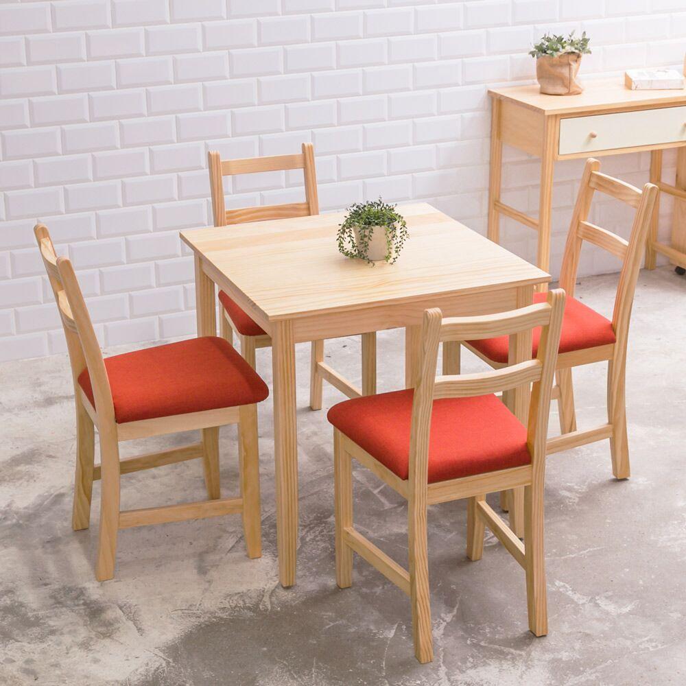 [自然行]- 北歐實木餐桌椅組一桌四椅 74*74公分/原木+橘紅色椅墊