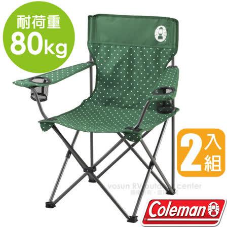 Coleman 圓點海軍藍 雙扶手折疊椅(2入組)