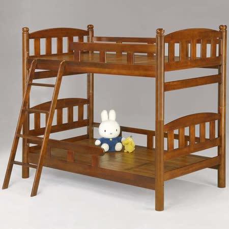 Homelike 貝絲3.5尺雙層床