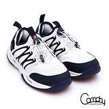 【Comphy】羽量抗菌 彈力繩耐磨止滑休閒鞋(白)