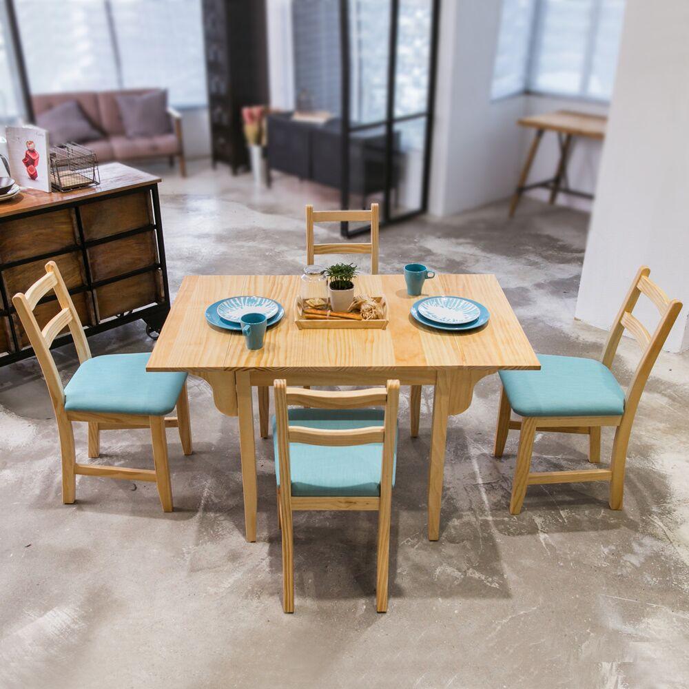 自然行 ~ 北歐雙邊延伸實木餐桌椅組一桌四椅74~122公分 原木 湖水藍椅墊