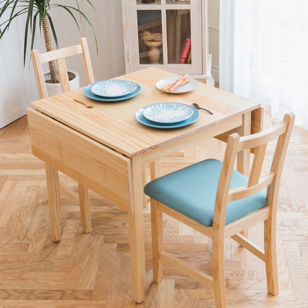 [自然行]-南法雙邊延伸實木餐桌椅組一桌二椅74*122公分/原木+湖水藍椅墊
