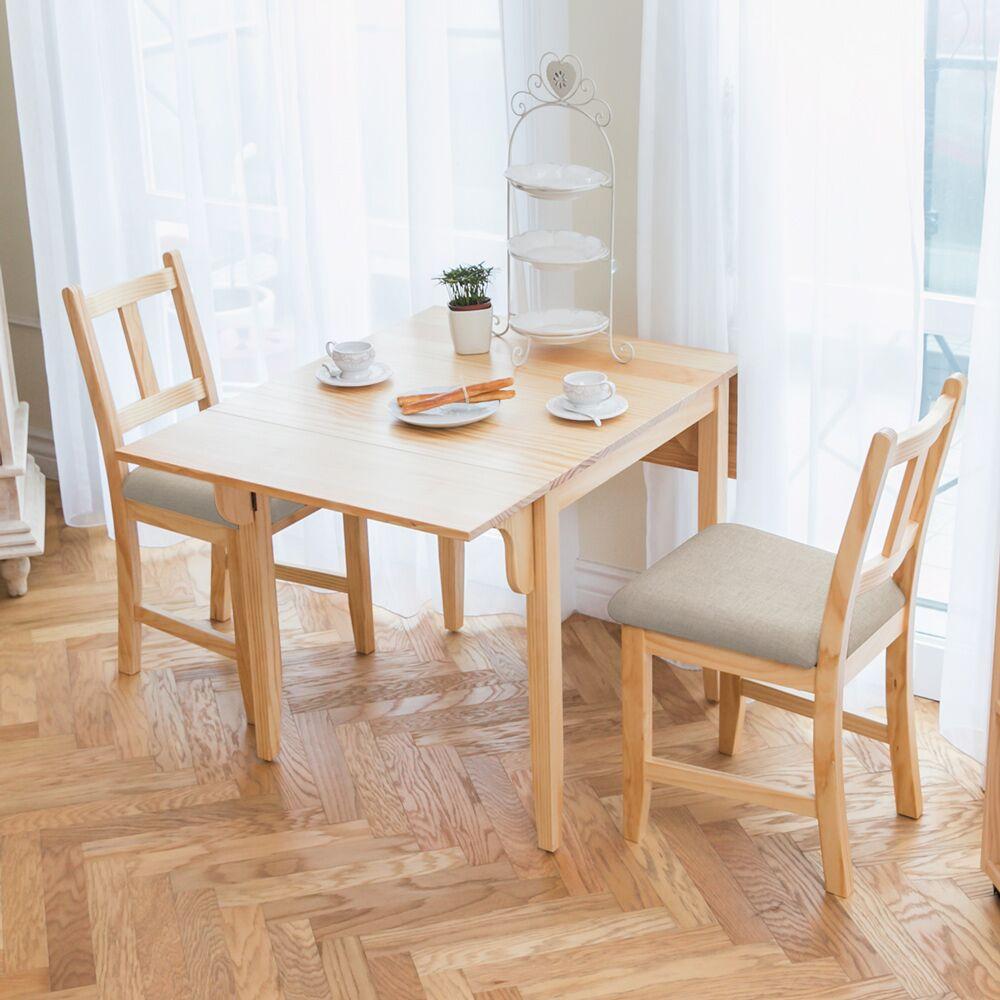 [自然行]- 南法雙邊延伸實木餐桌椅組一桌二椅74x122公分/原木+淺灰色椅墊