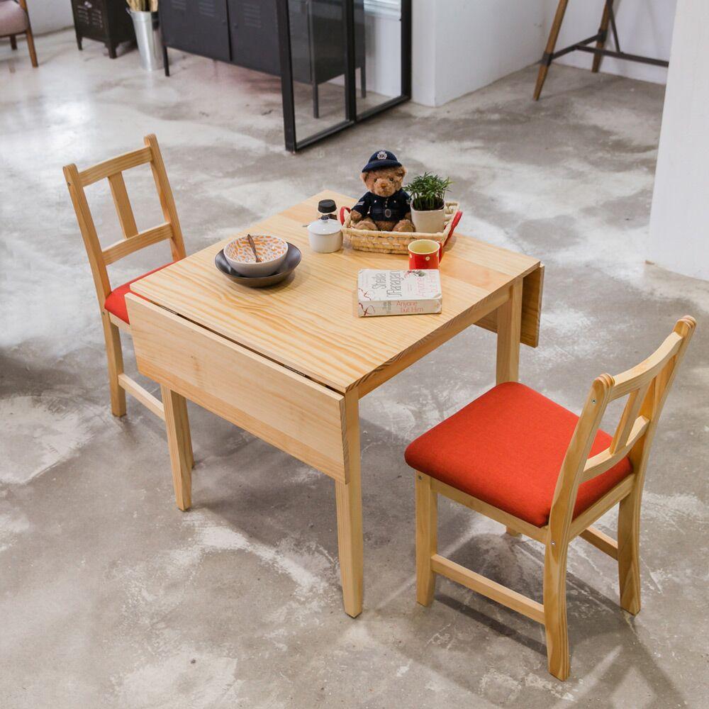 [自然行]-南法雙邊延伸實木餐桌椅組一桌二椅74*122公分/原木+橘紅色椅墊