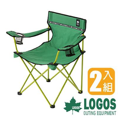 【日本 LOGOS】ROSY 休閒椅(耐重80kg)/導演椅.折疊椅/烤肉.露營_綠 73170040 (2入組)