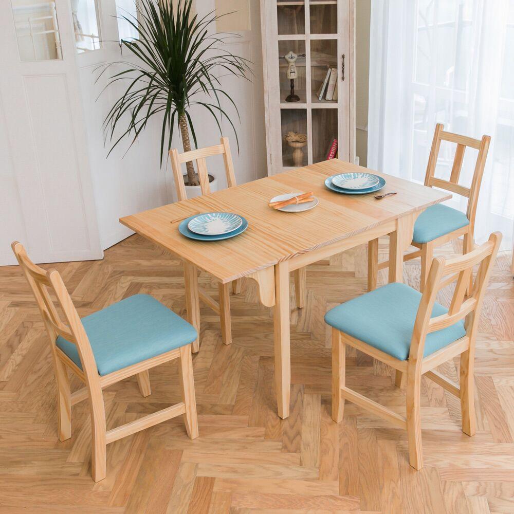 [自然行]- 南法雙邊延伸實木餐桌椅組一桌四椅74x122公分/原木+湖水藍椅墊