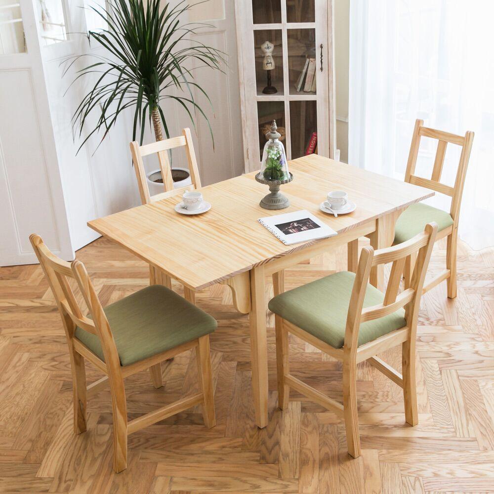 [自然行]- 南法雙邊延伸實木餐桌椅組一桌四椅74x122公分/原木+抹茶綠椅墊