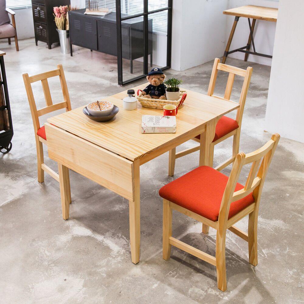 自然行 ~ 南法雙邊延伸實木餐桌椅組一桌四椅74x122公分 原木 橘紅色椅墊