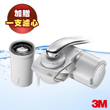 3M Filtrete AC300 龍頭式濾水器特惠組