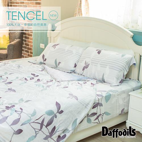 Daffodils《 枝葉盛開》100%天絲雙人加大三件式床包組
