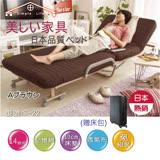【Simple Life 】免組裝14段折疊床(贈床包)-黑S-22
