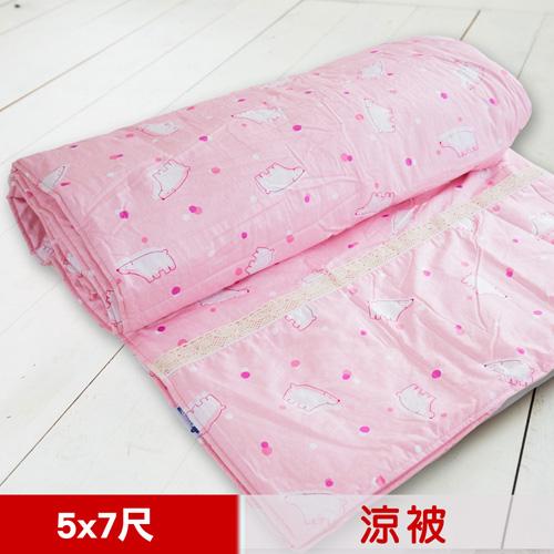 【米夢家居】台灣製造-100%精梳純棉雙面涼被5*7尺(北極熊粉紅)