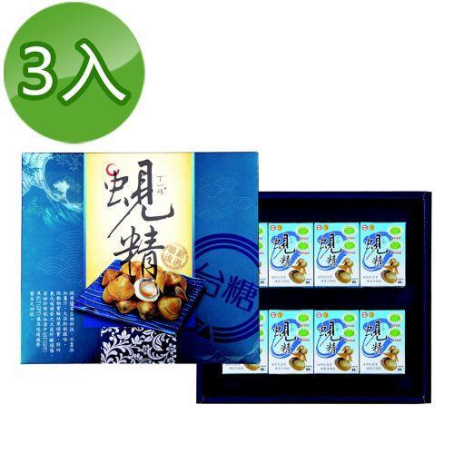 台糖 蜆精禮盒8瓶入 (3盒/組)