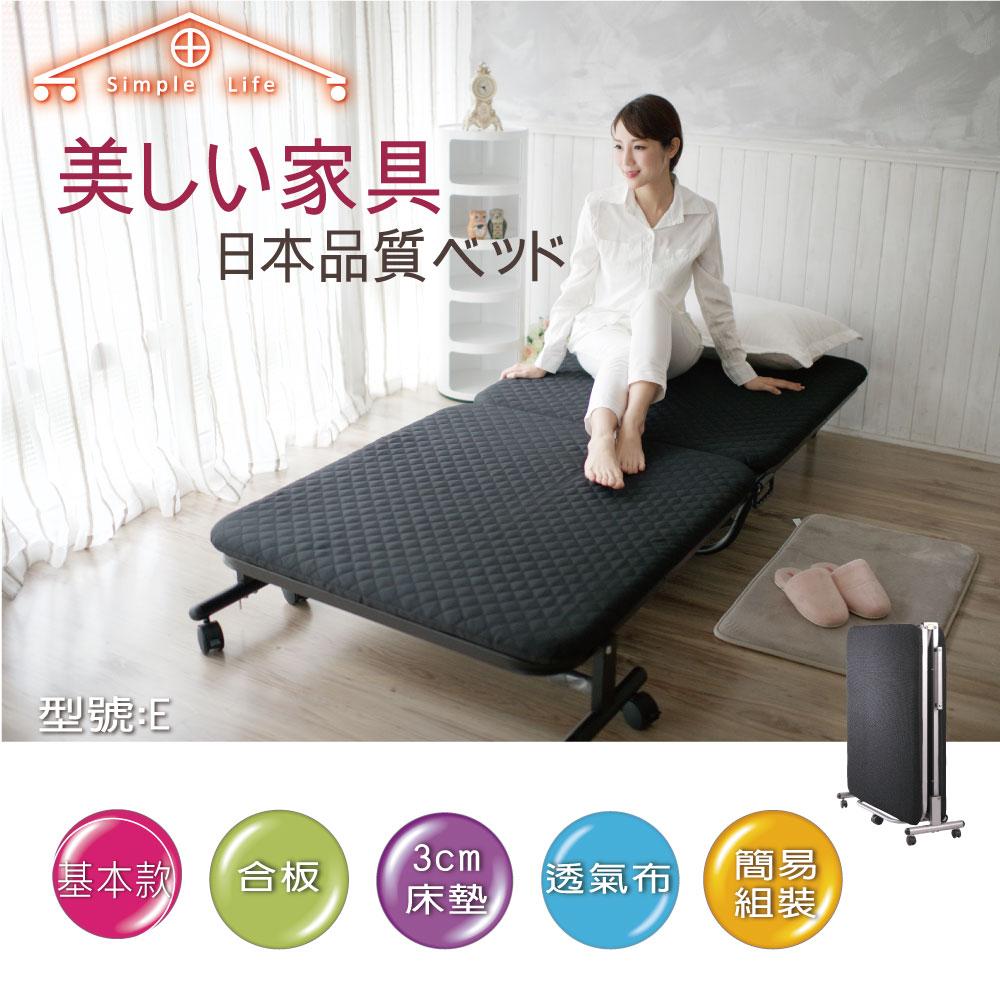專利防手夾設計 基本款無段式折疊床