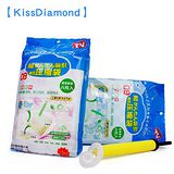 【KissDiamond】 加厚雙層真空壓縮袋(4大4中8件組) 組