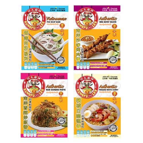 (團購)【李小子】異國風味即煮料理包(120g/盒) 任選4盒 免運