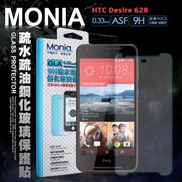MONIA  HTC Desire 628 5吋  日本頂級疏水疏油9H鋼化玻璃膜 玻璃保護貼